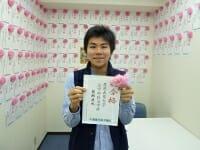 渋谷幕張高校|進学実績(2012)|菊池 直也君が慶応大学 法学部に現役合格!