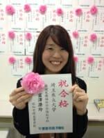 昭和学院高校 進学実績(2013) 富澤 澄玲さんが明治大学 商学部に現役合格!