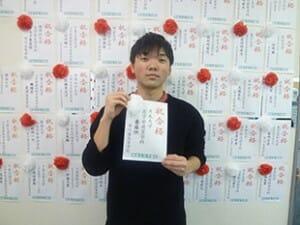 市川東高校|進学実績(2015)|斎藤 快君が日本大学 商学部 商業学科に現役合格