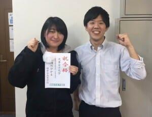 国府台高校 進学実績(2016) 助川 ひかるさんが大妻大学・家政学部に現役合格!