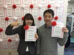 昭和学院高校 進学実績(2017) 江波戸 将五君が帝京大学 外国語学部に現役合格!!