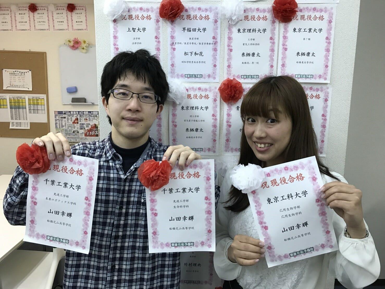 千葉 工業 大学 合格 発表 千葉工業大学の追加合格者候補者の合格発表っていつですか?
