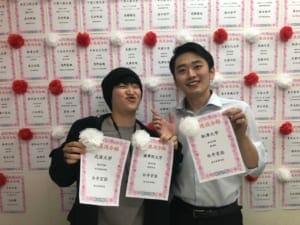 国分高校|進学実績(2020)|白井 宏哉君が成蹊大学 経済学部、國學院、駒澤大学他多数に現役合格!