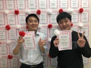 昭和学院 進学実績(2020) 松永 洸生君が 東洋大学 社会学部、駒澤大学、帝京大学に現役合格!