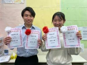 国分高校|進学実績(2020)|菅原 小粋さんが文教大学 教育学部に現役合格!