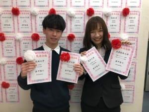 国分高校|進学実績(2020)|畠中 陸斗君 が成蹊大学 法学部に現役合格!