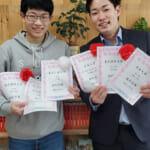 薬園台高校 進学実績(2021) 浅利 宗隆君が東京工業大学 工学院に現役合格!