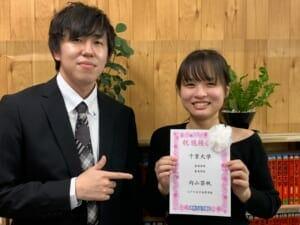 江戸川女子高校|進学実績(2021)|内山 栞帆さんが千葉大学 看護学部に現役合格!