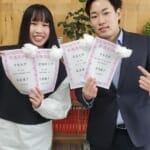 小金高校 進学実績(2021) 荻 真優子さんが筑波大学 理工学群に現役合格!!